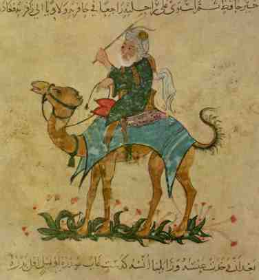 IbnBattuta